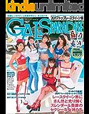 GALS PARADISE 2017トップレースクイーン編