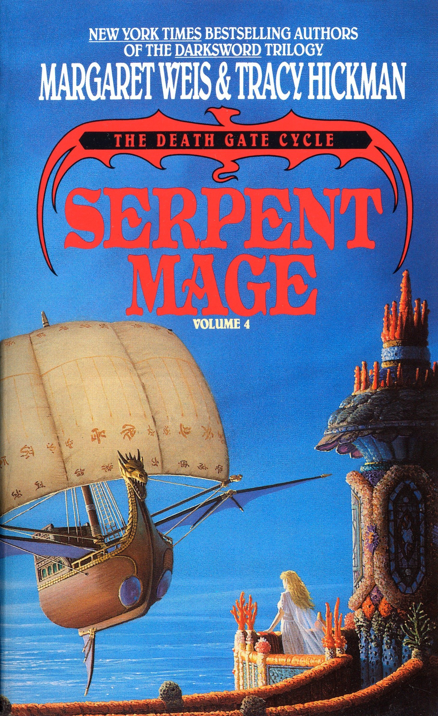 Serpent Mage: Volume 4