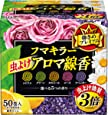 フマキラー アロマ 線香 虫除け 50巻(5色) 函