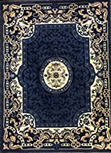 Carpet King Navy Blue