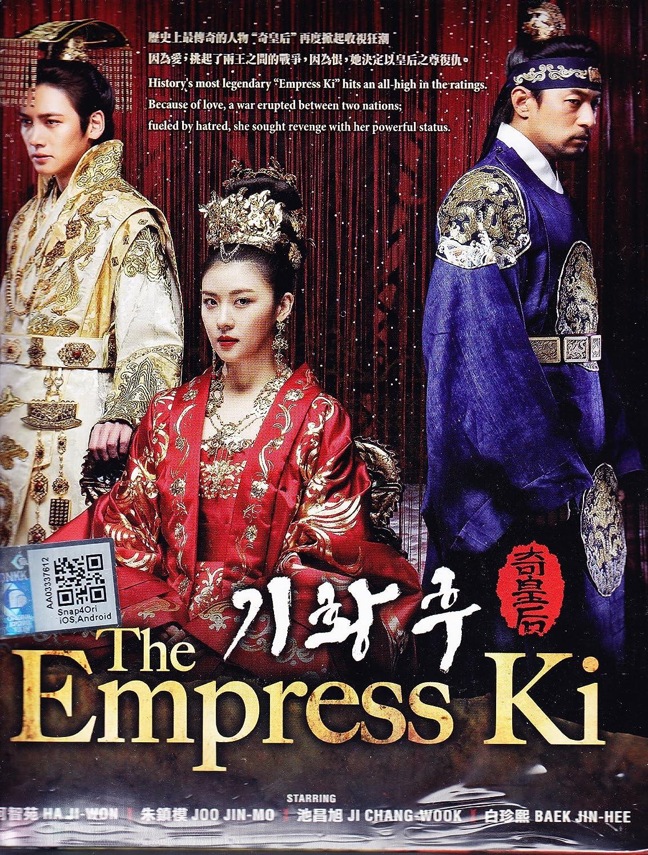 Amazon Com The Empress Ki Pmp Version Complete Series All Zone Good English Sub Korean Drama Ha Ji Won Ji Chang Wook Joo Jin Mo Movies Tv