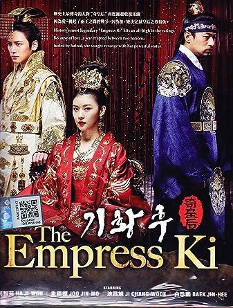 The Empress Ki (PMP Version Complete Series, All Zone, Good English Sub,