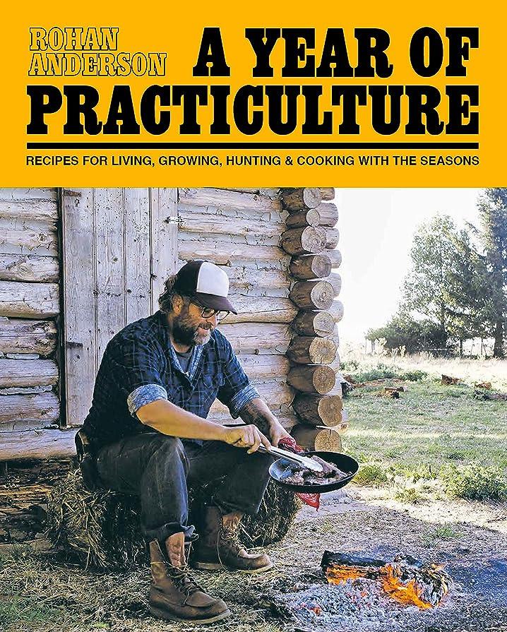 うれしい在庫遮るComplete Outdoors Encyclopedia: Camping, Fishing, Hunting, Boating, Wilderness Survival, First Aid