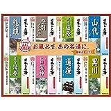 【医薬部外品】日本の名湯ギフト NMG-30F 30g ×30包