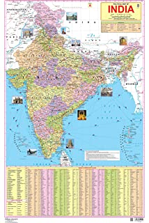 Buy world map book online at low prices in india world map india map gumiabroncs Gallery