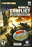 World in Conflict Soviet Assault PC