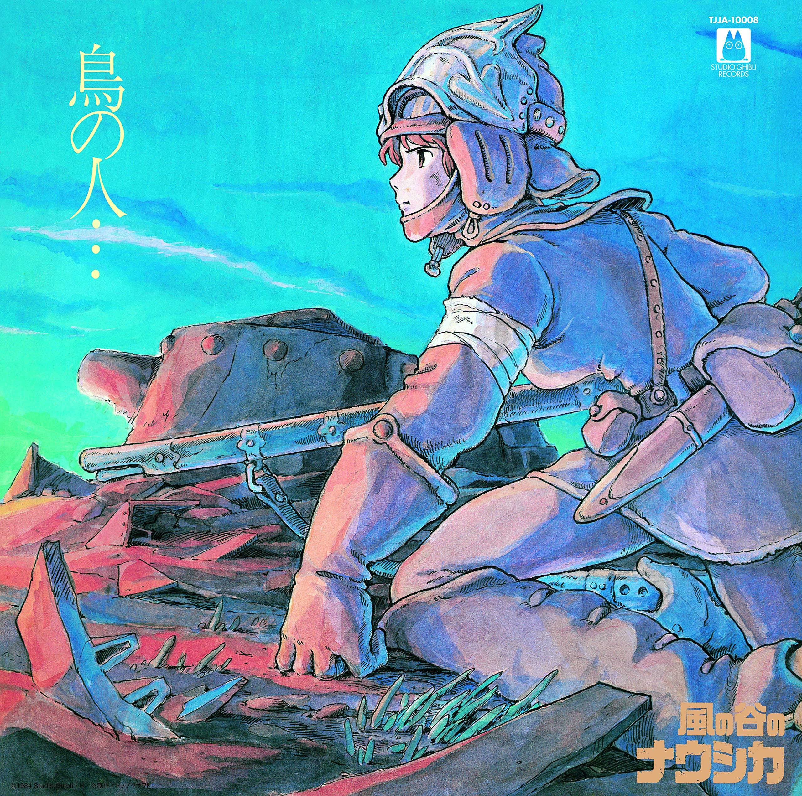 Vinilo : Joe Hisaishi - Nausicaa Of The Valley Of Wind: Image Album (original Soundtrack) (Limited Edition)