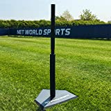 FORTRESS Telescopic Baseball Batting Tee (Black Rubber) (4.5kg) – The Easiest Way To Get Your Baseball Swing To Major League Levels [Net World Sports]