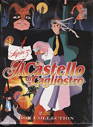 Lupin iii il castello di cagliostro: amazon.it: cartoni animati