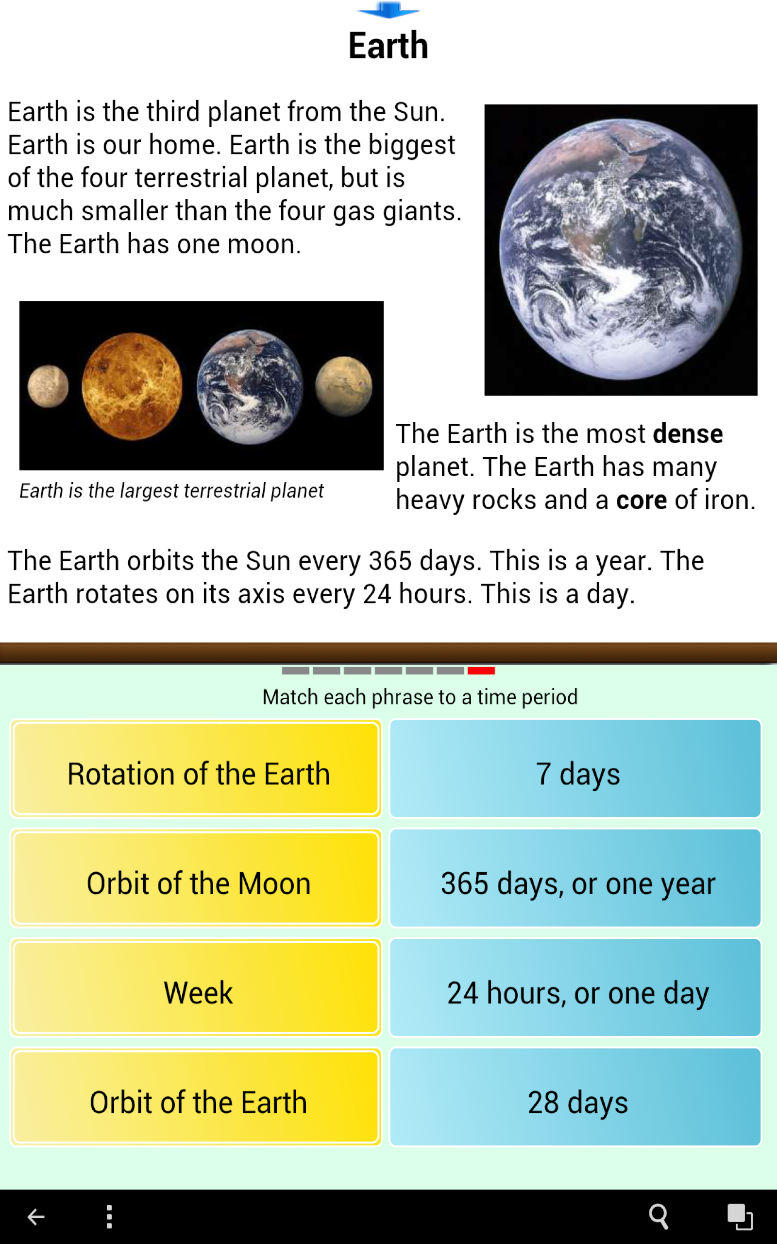 solar system reading comprehension - photo #17