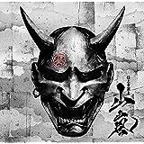 極上音楽集(DVD付き限定版)