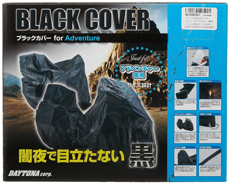 BLACKCOVER ADトップボックス