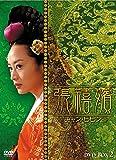 張禧嬪[チャン・ヒビン] DVD-BOX2