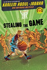 Stealing the Game (Streetball Crew Book 2) Kindle Edition