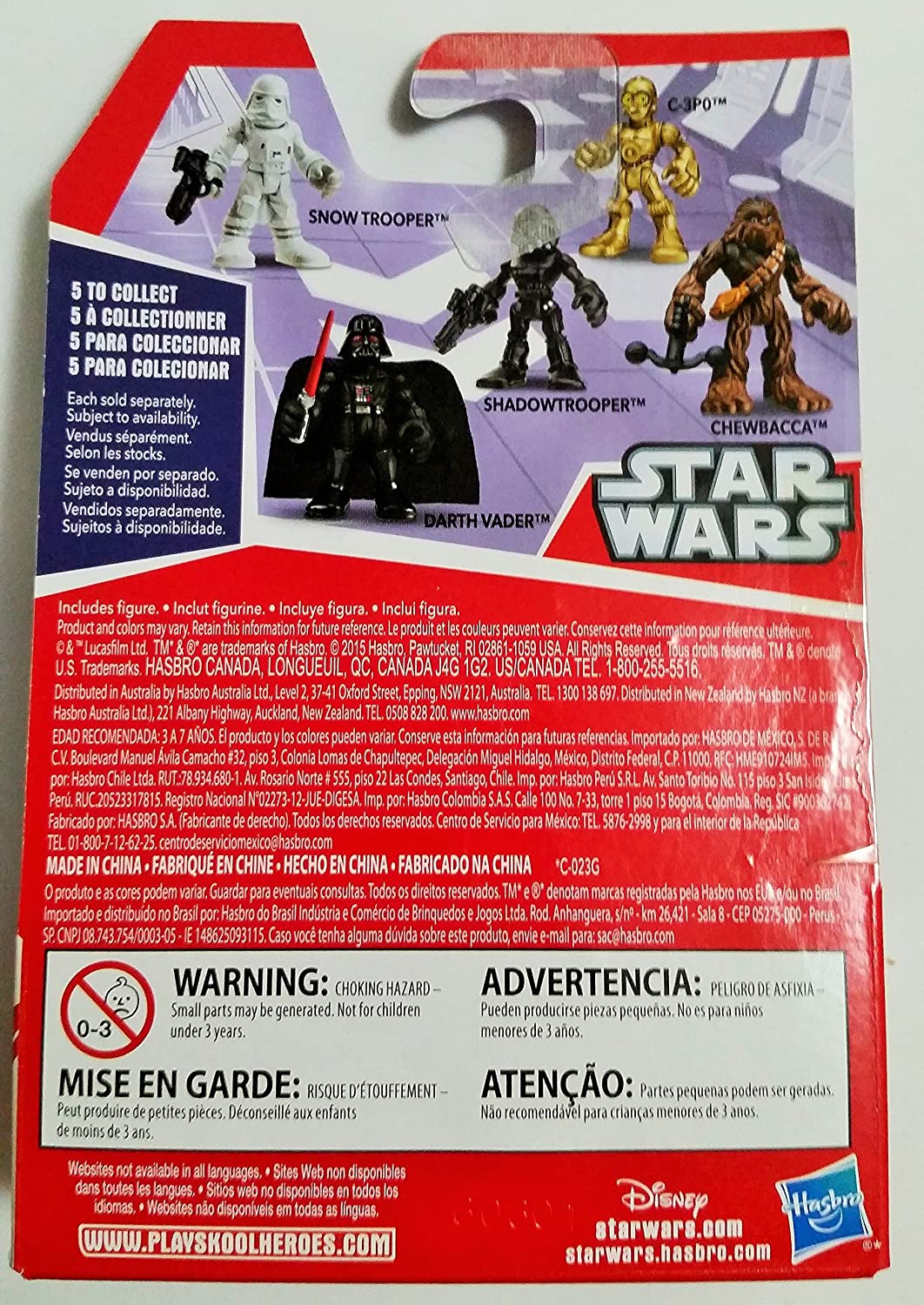 Amazon.com: Star Wars Disney Galactic Heroes Shadow Trooper Playskool: Toys & Games