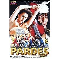 Pardes [Import allemand]