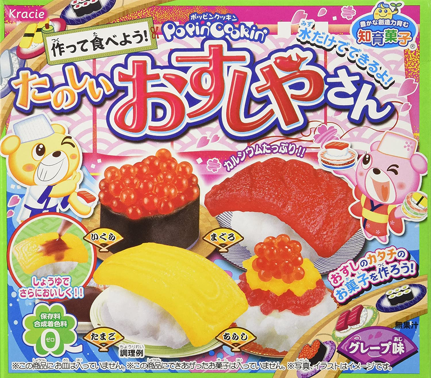 Popin cookin amazon - Amazon Com Popin Cookin Happy Sushi House By Hamee Gummy Candy Grocery Gourmet Food