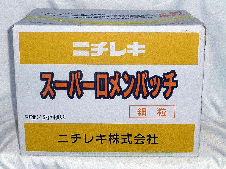 ニチレキ段差剤 スーパーロメンパッチ 細粒 18kg +G4袋+1kg B01N108DRF 15600