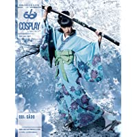 Cosplay por MCCALL 's Gago OBI Kimono/para Hombre