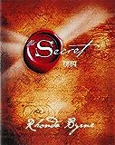 RAHASYA - THE SECRET  (Hindi)
