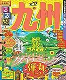 るるぶ九州'16~'17 (国内シリーズ)
