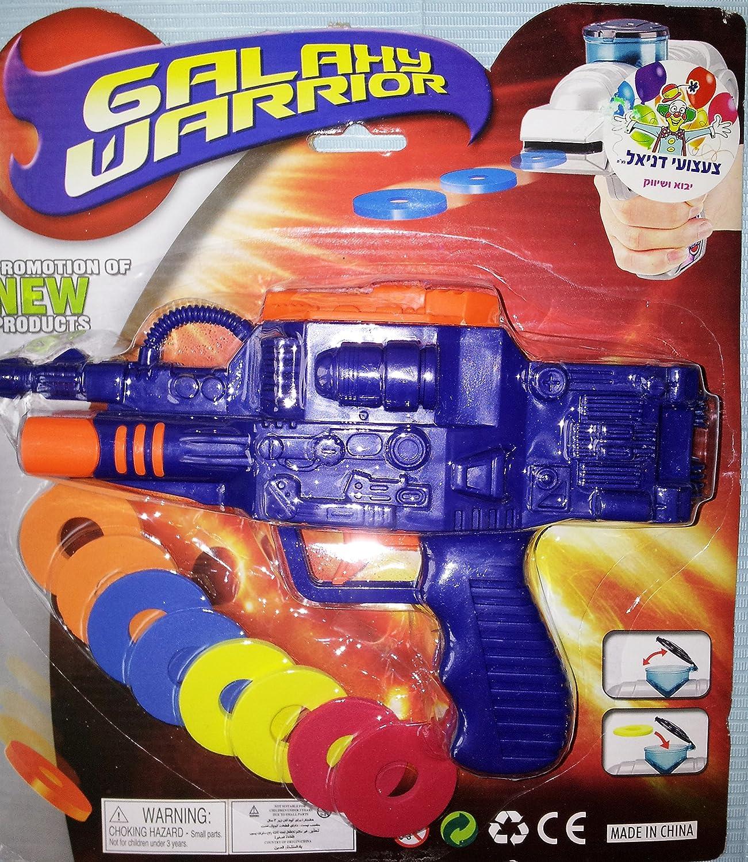 【気質アップ】 スペースFrisbee gun-galaxy Warrior Warrior gun-galaxy B00U6HU2I2 B00U6HU2I2, モダンデコ:9dca94fe --- irlandskayaliteratura.org
