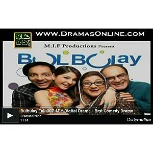 Pakistani Drama: Amazon ca: Appstore for Android