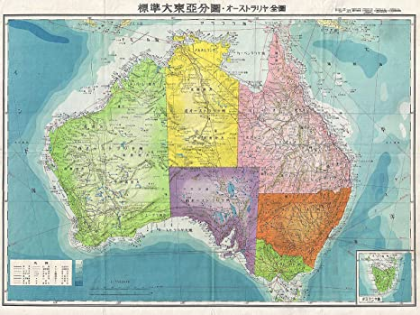Amazon.com: Geography Map Illustrated Old WWII Japanese ...