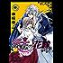 妖王の花嫁(3) (冬水社・いち*ラキコミックス)