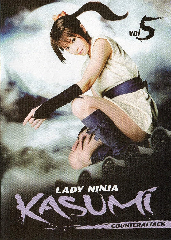 Amazon.com: Lady Ninja Kasumi Vol. 5: Counterattack: Mei ...