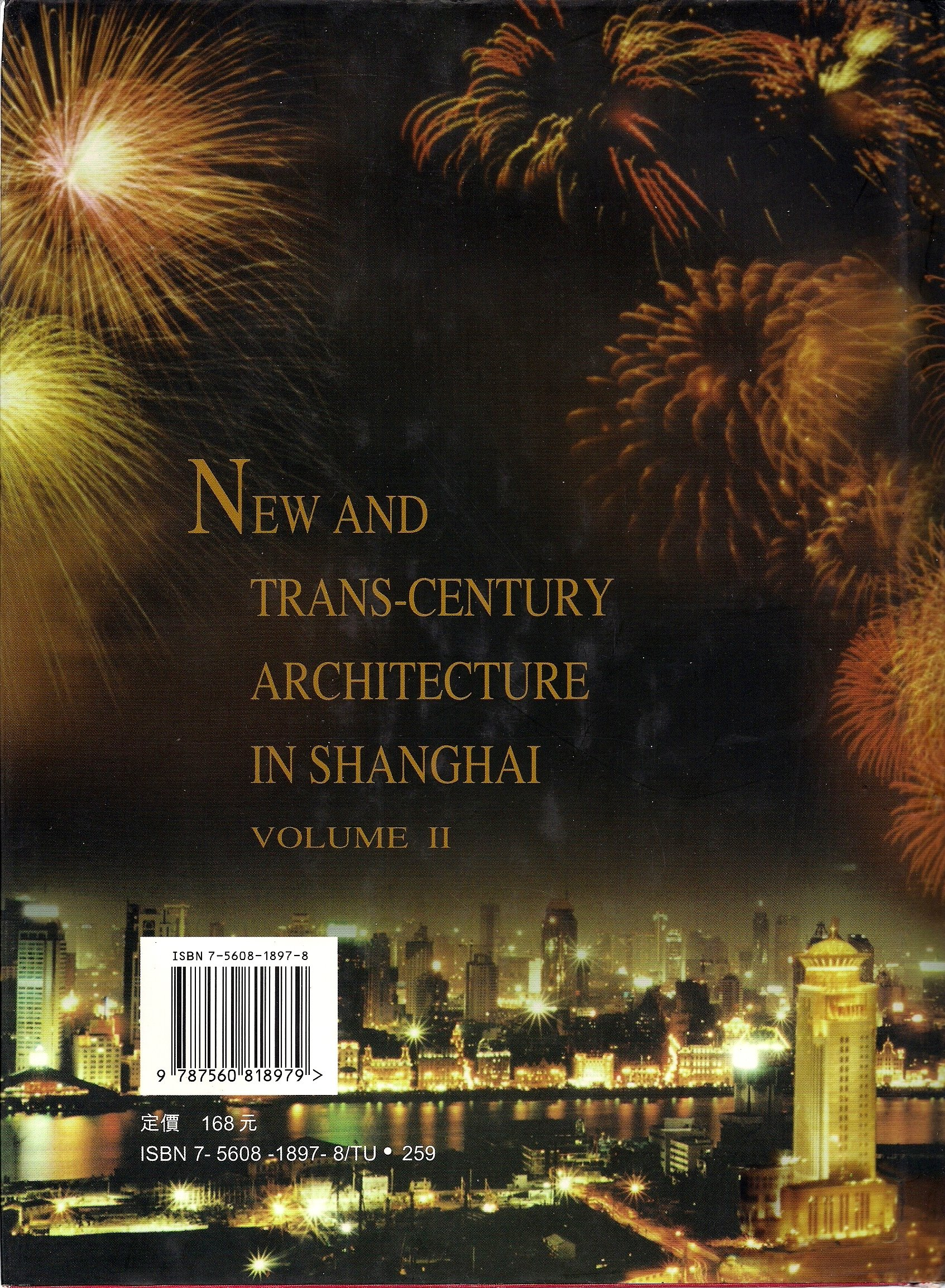 New and Trans-Century Architecture in Shanghai /Kʻua shih chi ti Shang-hai hsin chien chu, Volume 2