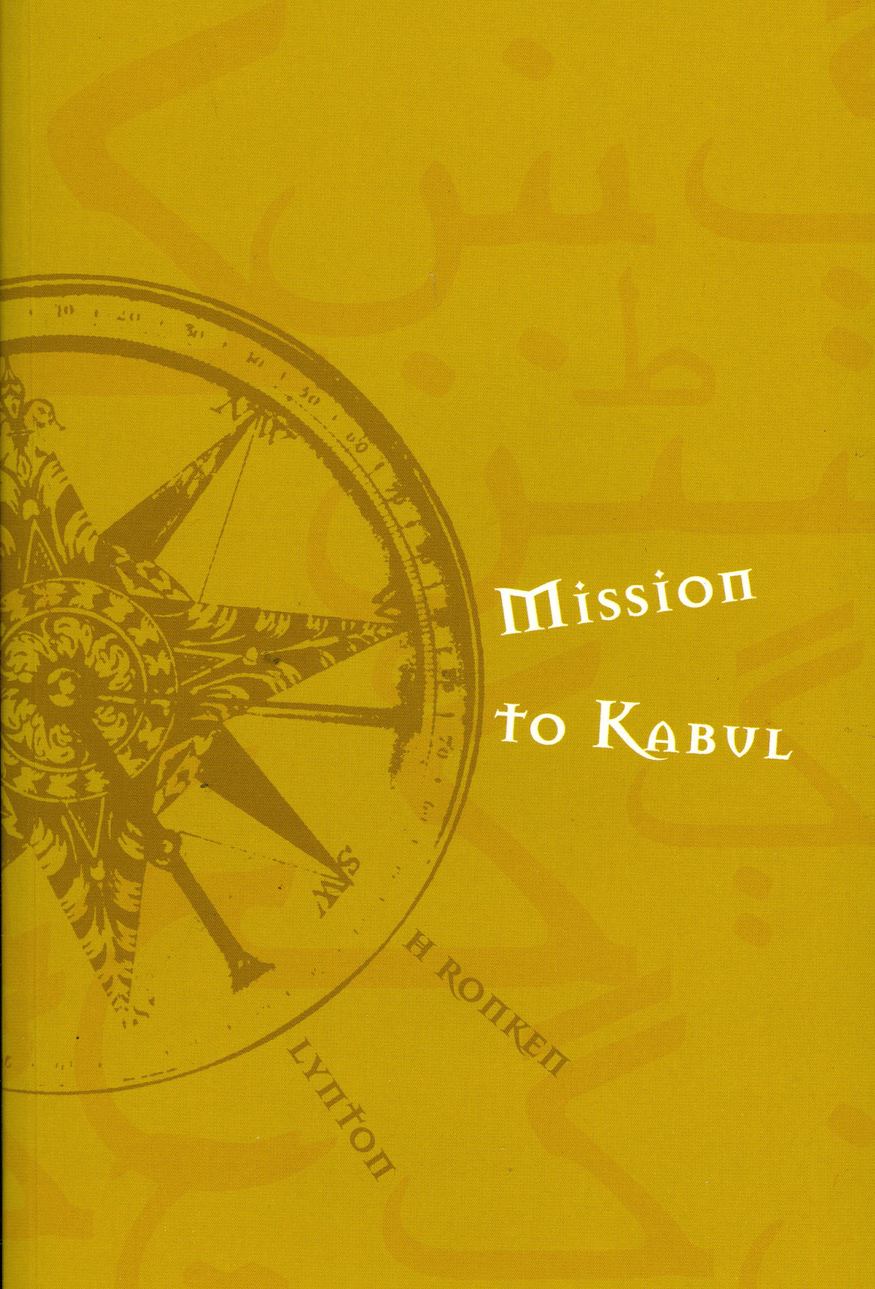 Mission to Kabul