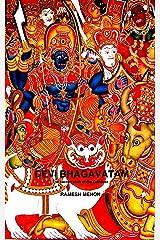 DEVI BHAGAVATAM Kindle Edition