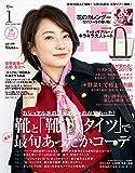 LEE(リー) 2018年 1 月号 [雑誌]付録:花カレンダー、トートバッグ