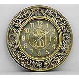 ISLAMIC MUSLIM GREY AND GOLD ROUND PLASTIC WALL CLOCK HOME DECORATIVE