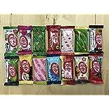Japanese Kit Kat Mini Bar 14 pcs , ALL DIFFERENT FLAVORS Assortments