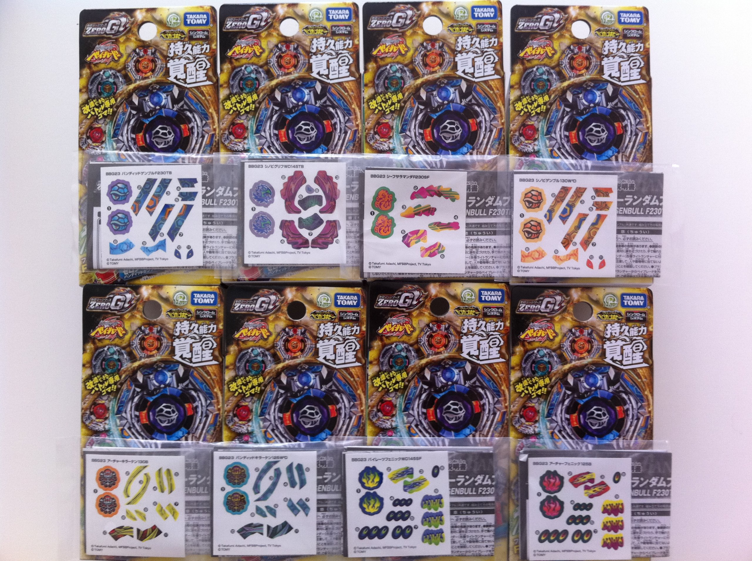 Takara Tomy Beyblade BBG-23 Zero-G Random Booster Vol. 3 Set of 8 (No Launcher)