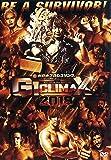 G1 CLIMAX2018 [DVD]