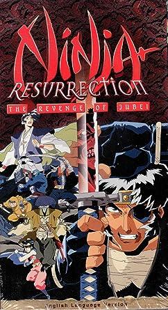 Amazon.com: Ninja Resurrection 1: Revenge of Jubei: Tesshô ...