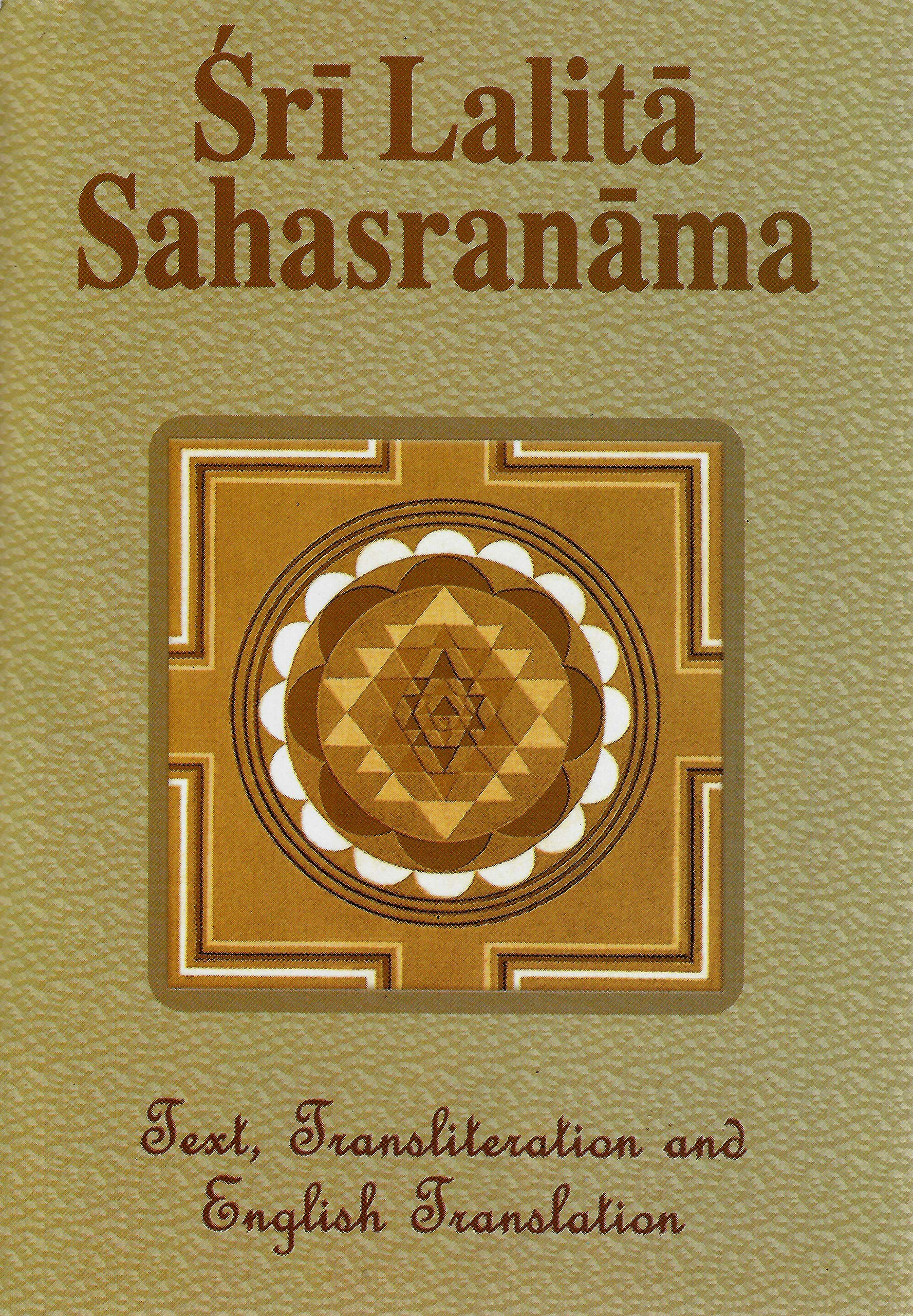 Buy Sri Lalita Sahasranama - English Book Online at Low Prices in