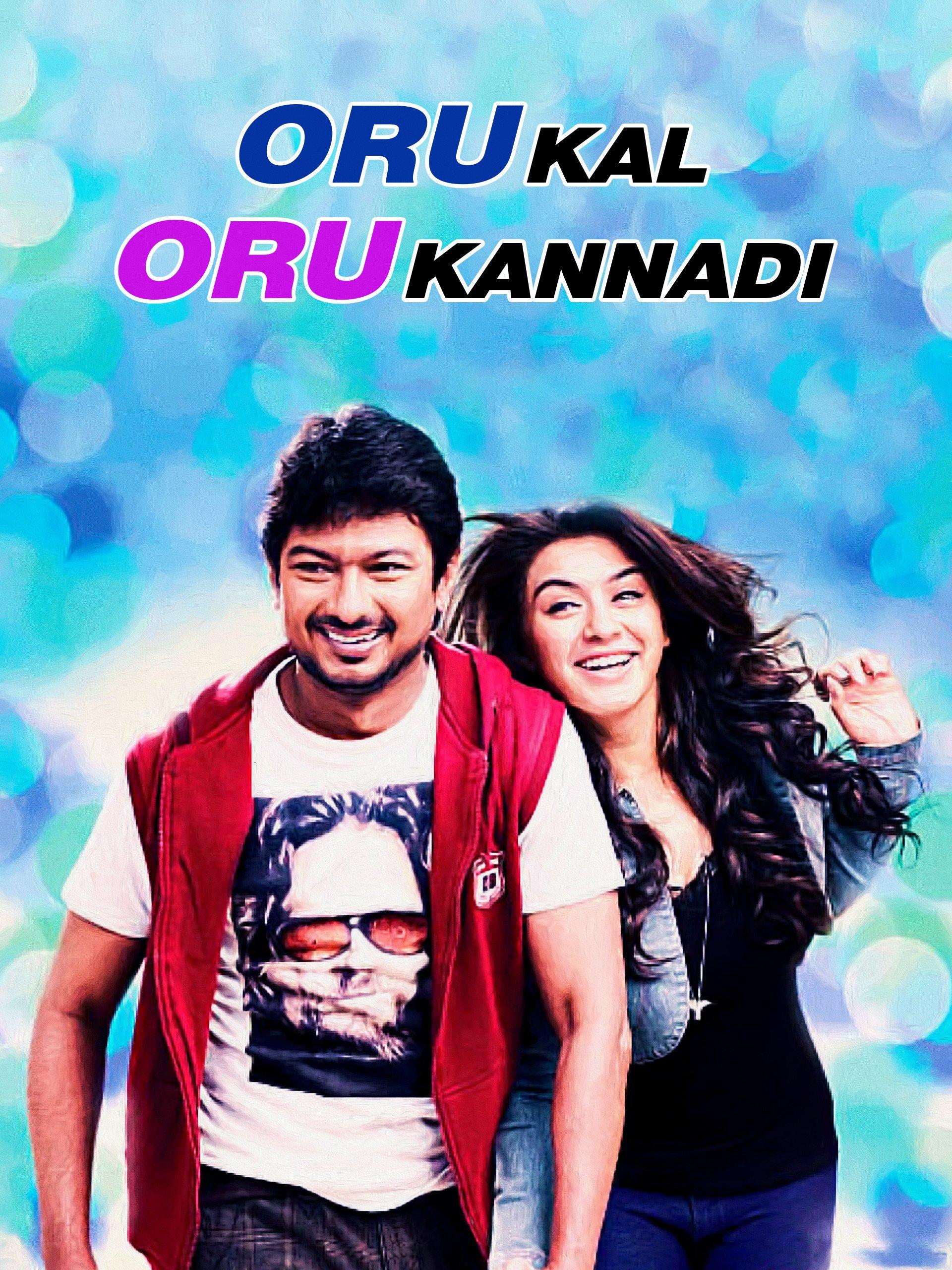 oru kal oru kannadi tamil full movie free download