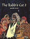 The Rabbi's Cat 2 (Pantheon Graphic Novels)