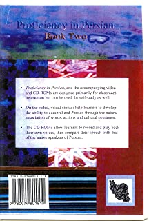 Proficiency in persian book one paperback proficiency in proficiency in persian book two 2 fandeluxe Images