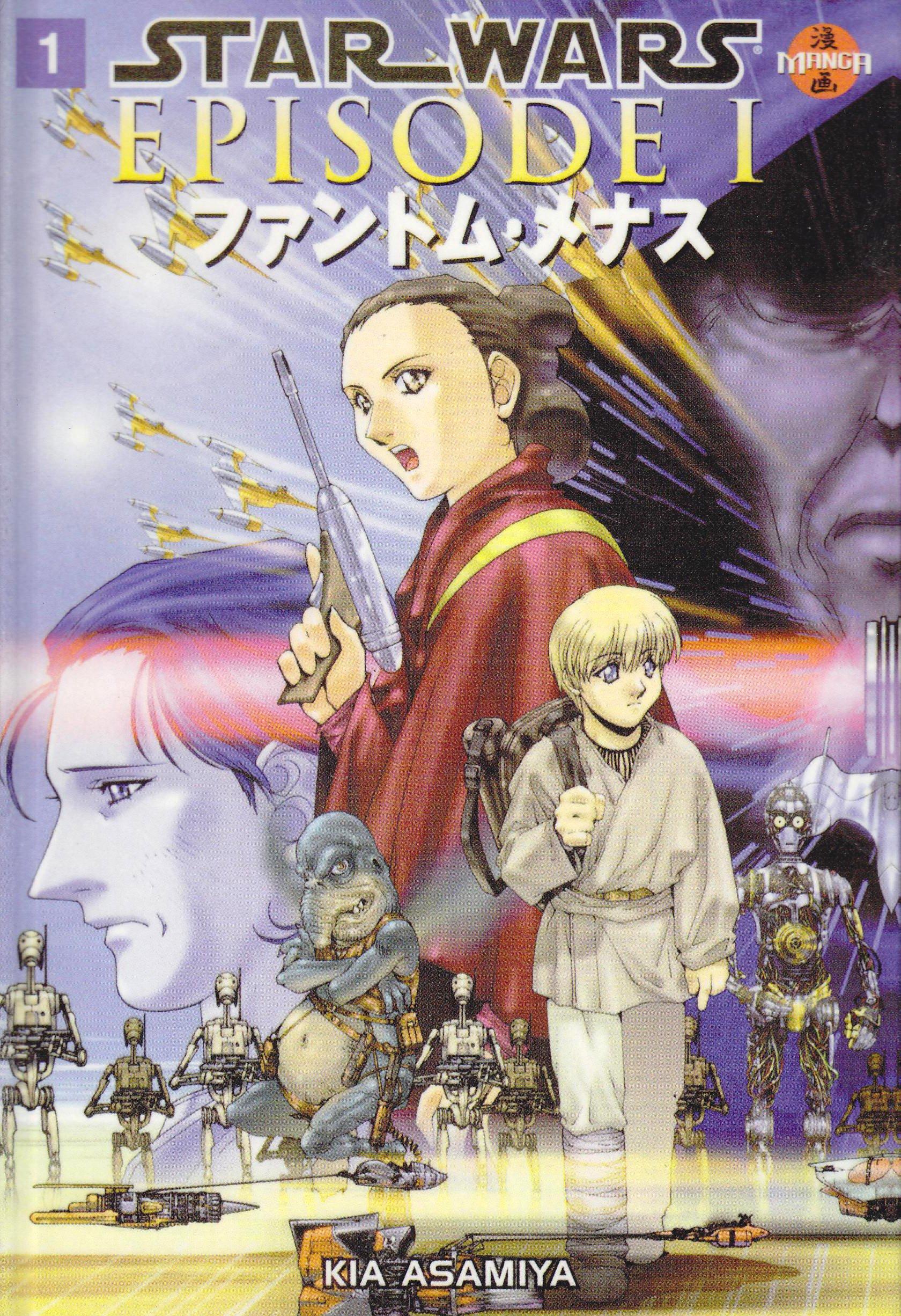 Star Wars: Episode 1 the Phantom Menance-manga 1 PDF