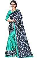 Sugathari Sarees Women's Blue and Green Mysore Bhagalpuri Art Silk Saree (Bhagalpuri Sarees 54 Blue Green)