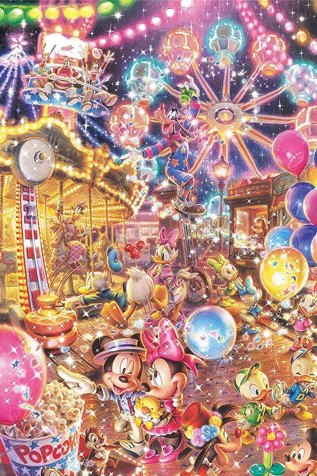ディズニー トワイライトパーク iPhone(640×960)壁紙画像