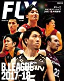 FLY BASKETBALL CULTURE MAGAZINE ISSUE06 (FLY Magazine)