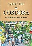 GENIC TRIP in CORDOBA 女子PHOTO BOOK! スペイン・コルドバ