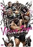 ヴァイキング・サーガ [DVD]