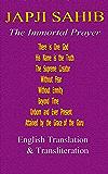Japji Sahib - English Translation and Transliteration: Sikh Religion Prayer, Holy Scriptures